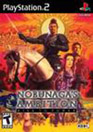 Nobunagas Ambition: Rise to Power